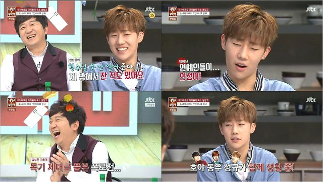 Enjoy Korea with Hui: Please Take Care of My Refrigerator, Kim Poong's T...