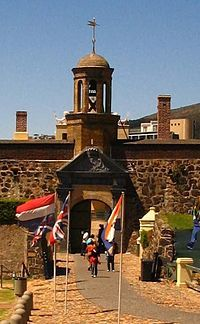Kasteel de Goede Hoop Gateway - Gateway to the Castle of Good Hope.  Cape Town.  SOUTH AFRICA.