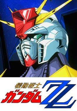 DAISUKI have today confirmed that they will begin streaming the Mobile Suit Gundam ZZ anime series through their free anime streaming service. The series had its first episode premiere on August 5th, 2013 on the DAISUKI website.