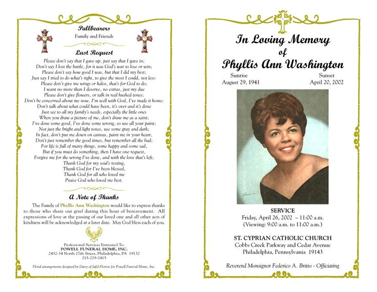 Funeral Program Format Template. Dragonfly Funeral Program