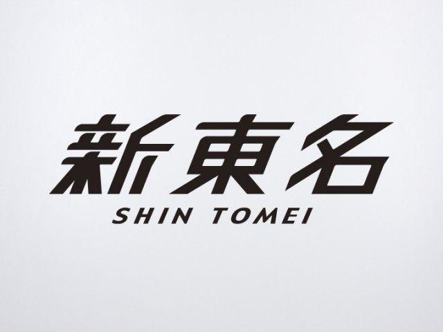 SHINTOMEI LOGO