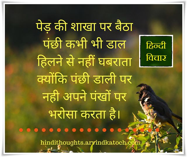 The 229 Best Images About My Favourite Hindi Thoughts On
