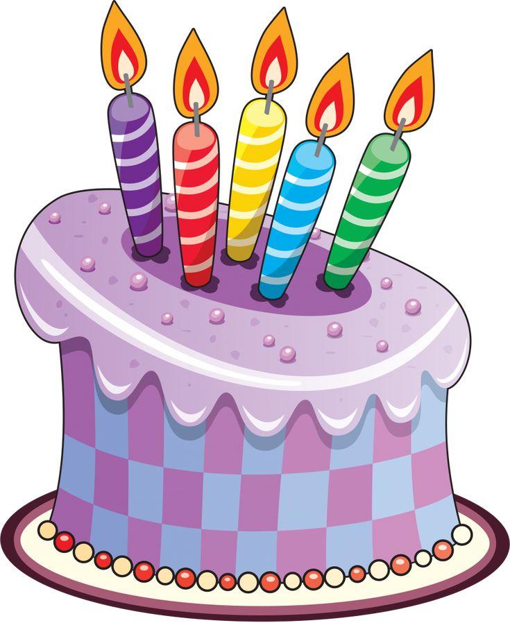 Именем евгений, пнг картинки с днем рождения