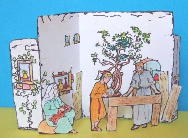 Free Printable PDF Diorama Craft of the Holy Family at Nazareth.  Perfect for the feast day of Saint Joseph or the Holy Family :)  Include Jesus, the Blessed Virgin Mary and St. Joseph the Carpenter and their home at Nazareth.    Découpage diorama : Saint Joseph travaillant à Nazareth.  Réaliser la scène de la Sainte Famille à Nazareth