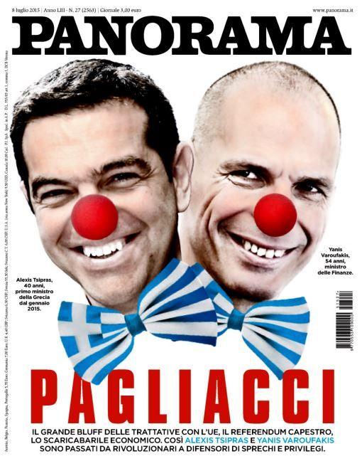 Η ιστορία για την Αριστερά επαναλαμβάνεται ως Τραγωδία | Αντιθέσεις | www.antinews.gr