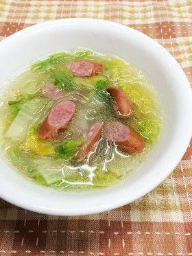懐かし給食の味☆白菜と春雨スープ by 飴鈴♥   [クックパッド] 簡単 ...