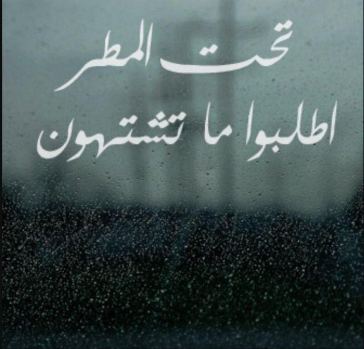 Pin By Asmaa Alazawi On خواطر وادعية Neon Signs Arabic Calligraphy Calligraphy