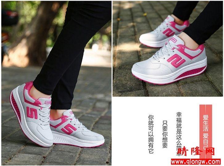 Sepatu Kets S Pink Abu