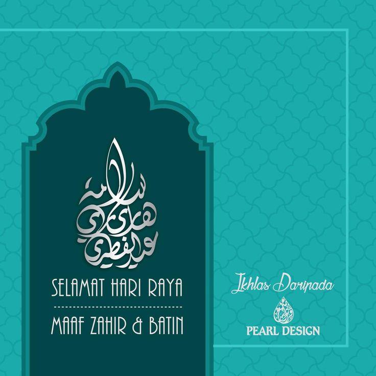 Everypost   Selamat hari raya, Eid mubarak background