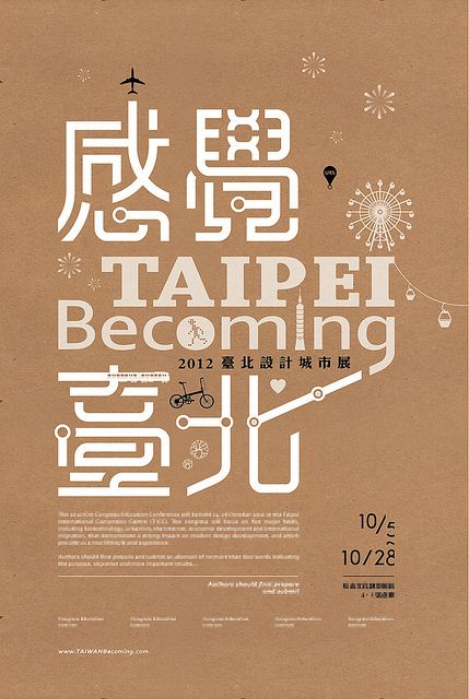TAIPEI Becoming, via Flickr.