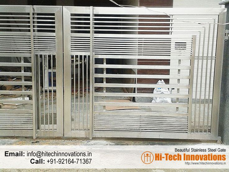 Stainless Steel Gate – HT-SSG-004
