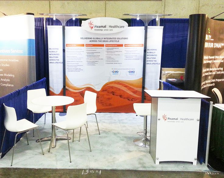Airlite - Reusable Display Stand for Piramal Healthcare at Bio International, USA. Check our videos on youtube https://www.youtube.com/user/ExpoDisplayDubai