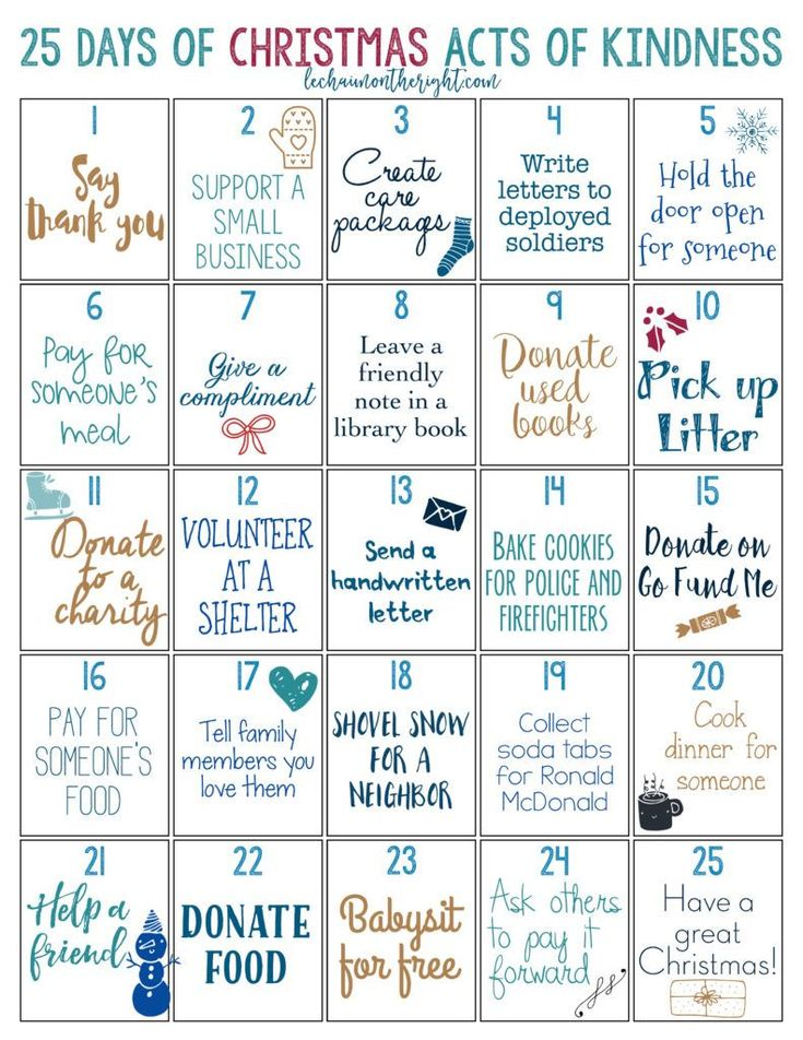 25 Days of Christmas Acts of Kindness Free Printable