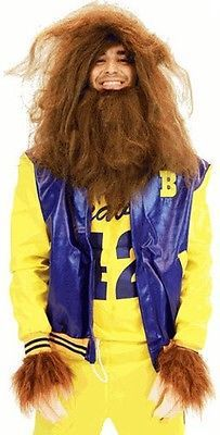 Teen Wolf Movie Costume Beavers 42 Werewolf With Jacket