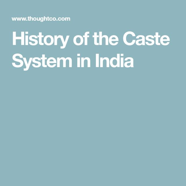 caste theories in india Notes on the origin of caste system in india this theory was originally pounded by nesfield, who said that occupation is the main base of the theory of the caste-system some of the occupations are considered superior while others are considered inferior and so.