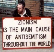 Zionism has taken root in all key positions within the United States... It has infected the political arena, the office of the Presidency, the Big Banks, & Big Pharma