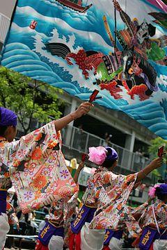 よさこい祭り - Wikipedia