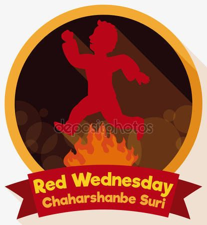 Label with Man Jumping over Fire in Red Wednesday