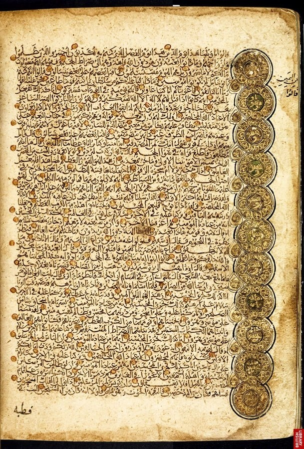 Qur'an, Iraq or Persia, 1036.  This elegant, detailed Qur'an is one of the earliest dated examples of naskhi script, the Arabic calligraphic hand which became one of the most popular styles for such manuscripts due to its legibility.