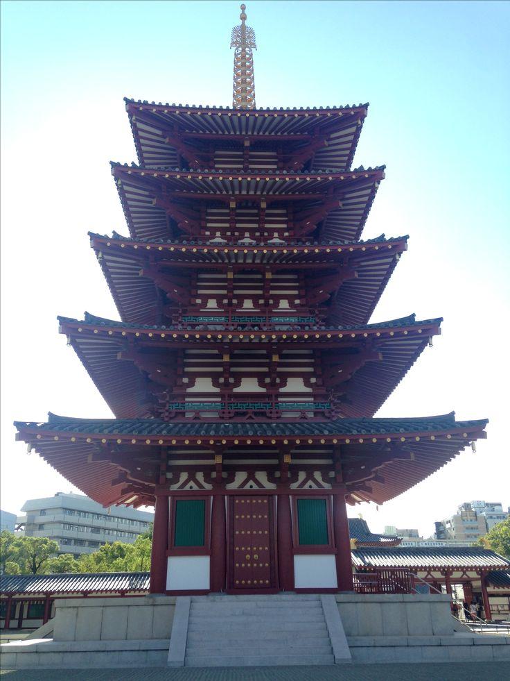 Shitenno-ji Temple in Japan
