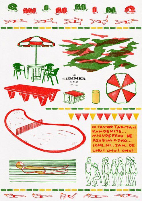 多摩美術大学グラフィックデザイン学科卒業制作展2014「SUPER」