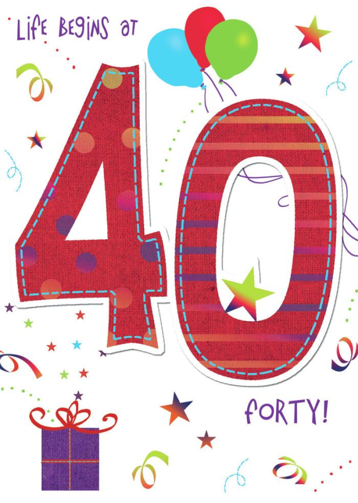 Cumpleaños # 40 ღ✟
