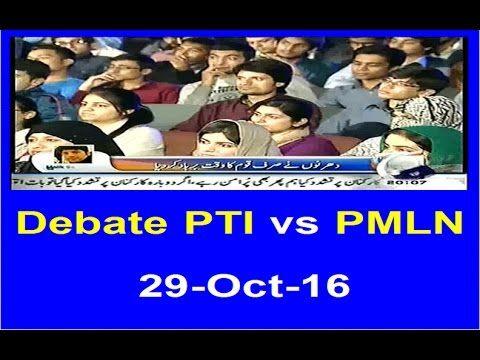 Debate on Imran Khan vs Nawaz Sharif  Power Show Started News Headlines ...