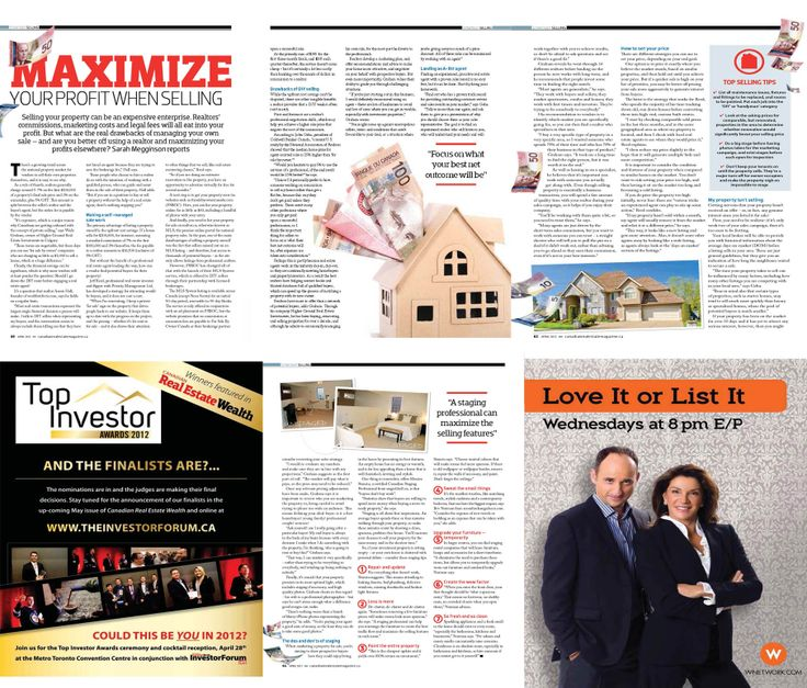 Canadian Real Estate Magazine - Maximize your profit when selling, by Sarah.