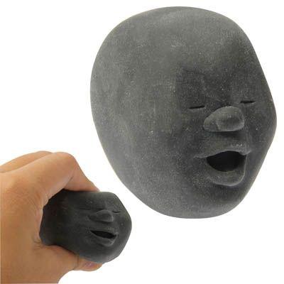 [USD3.22] [EUR2.94] [GBP2.33] Vent Human Face Ball Anti-Stress Ball of Japanese Design Cao Maru Caoma, Faces: Ho- (Grey)