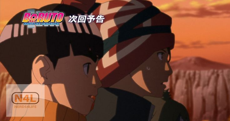 Finally! We are about to see the Chunin exams. For weeks we have been getting hints that the Chunin exams are approaching and now it seems as if they are almost here.  As you may already know, the Boruto Naruto Next Generations anime has so far been slowly heading towards the time of the Boruto movie.   #Boruto #BorutoEpisode48 #boruto:narutonextgenerations