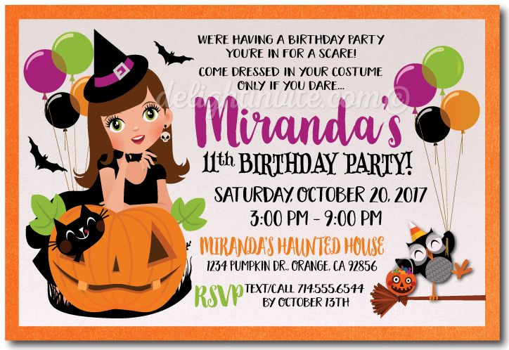 Child Friendly Halloween Birthday Invitations, costume party birthday invitations for kids, non-scary Halloween witch birthday invites