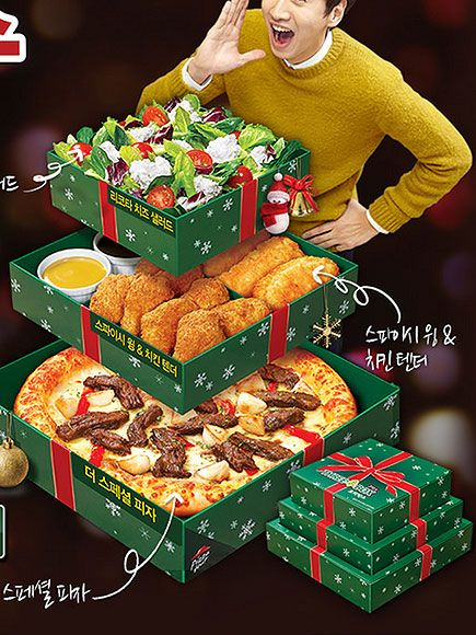 The Weirdest International Fast Foods | CHRISTMAS TREE PIZZA BOX | Pizza Hut Korea unveiled some ultra-festive package for this holiday season. The tree-shaped carrier is made up of three layers: a pizza on the bottom, dips and brown, fried-looking treats in the middle and salad on top.