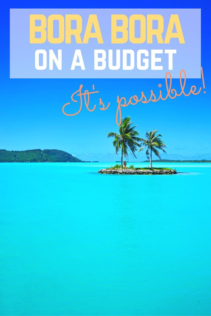 It's so easy to visit Bora Bora on a budget! There are plenty of guesthouses for $50 a night, you can get around cheaply by bicycle, and there are affordable food trucks to help you save money on food!