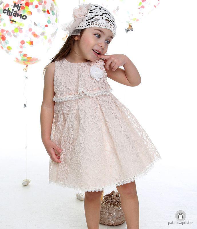 Φόρεμα Βάπτισης Δαντελένιο Μπεζ Mi Chiamo Κ4020-16656 https://www.paketovaptisi.gr/christening-packages-girl/christening-clothes-girl/sum-spri/product/2317-16656.html Βαπτιστικό φόρεμα από τη νέα collection της εταιρείας Mi Chiamo κατασκευασμένο από δαντέλα σε μπεζ χρώμα. Το σύνολο συνοδεύεται από καπέλο ή κορδέλα ή στέκα το οποίο συμπεριλαμβάνεται στην τιμή. Συνδυάζεται προαιρετικά με ασορτί ζακετάκι. #MiChiamo #φορεμα #βαπτιση #βαπτιστικα