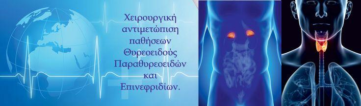 Κιρσοκήλη