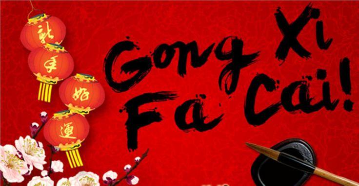 2015 Gong Xi Fa Cai