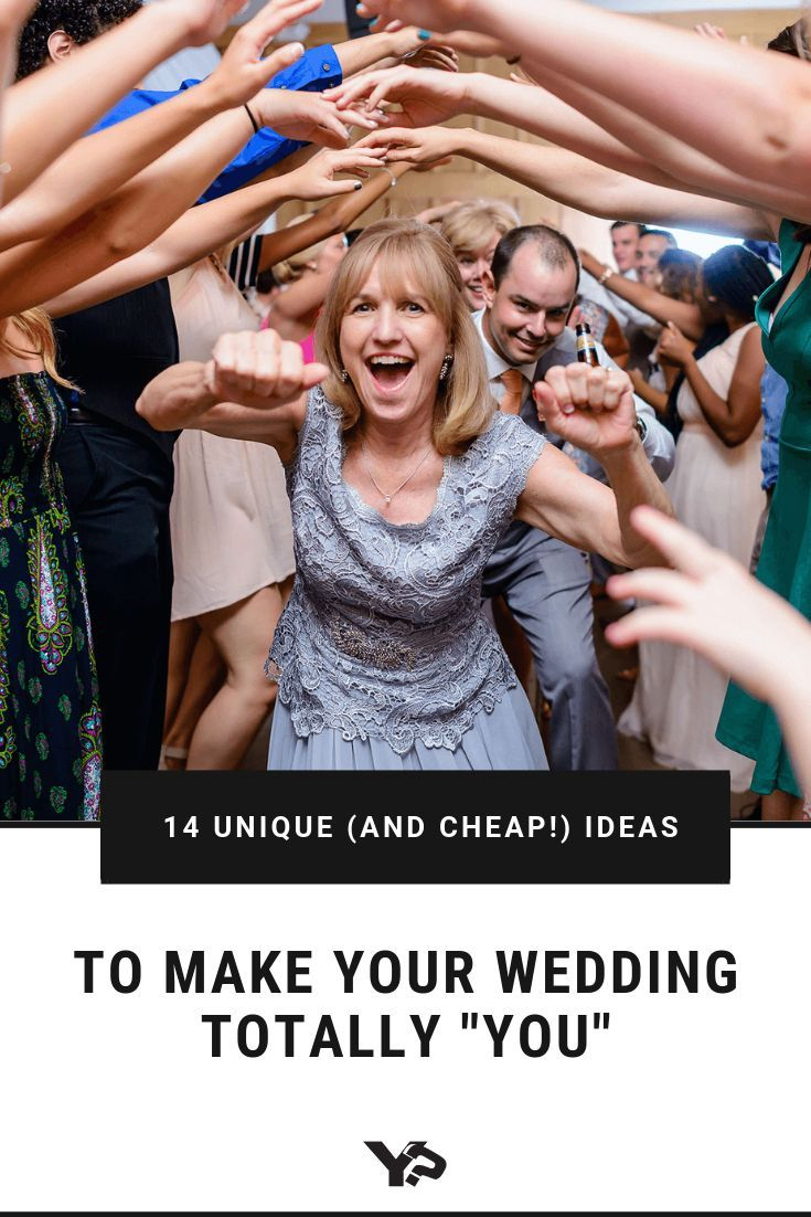 Cheap Wedding Entertainment Ideas: 14 UNIQUE (AND CHEAP!) IDEAS TO MAKE YOUR WEDDING TOTALLY
