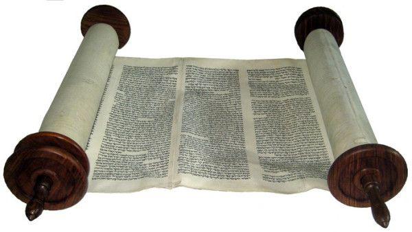 Il cantico scritto da Mosè che serve di testimonio contro i figlioli di Israele «E l'Eterno disse a Mosè: 'Ecco, tu stai per addormentarti coi tuoi padri; e questo popolo si leverà e si…