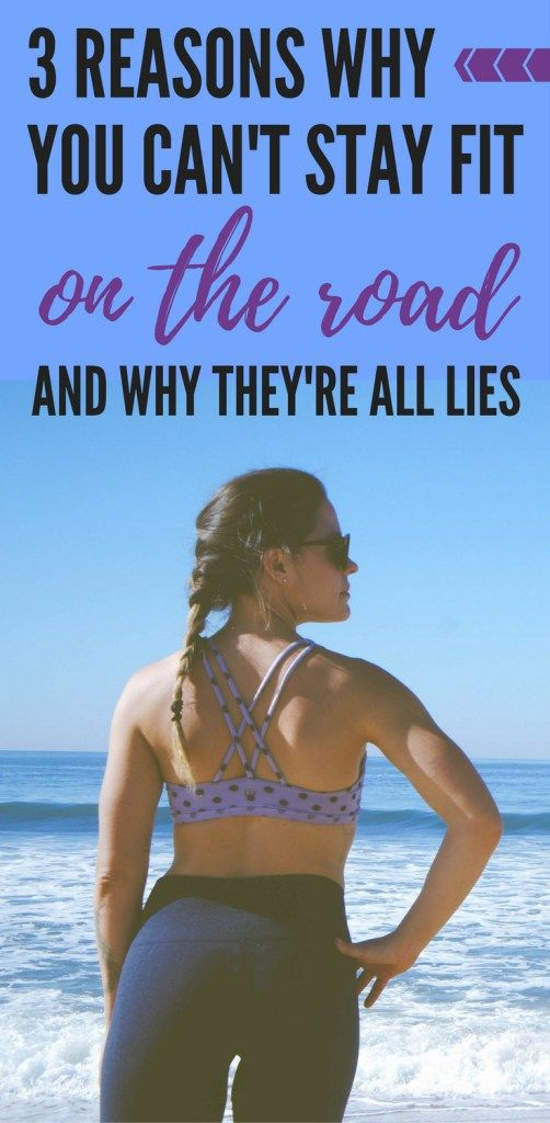 3 reasons you THINK you can't stay fit on the road, and why they're all lies! Travel and fitness CAN work in harmony!
