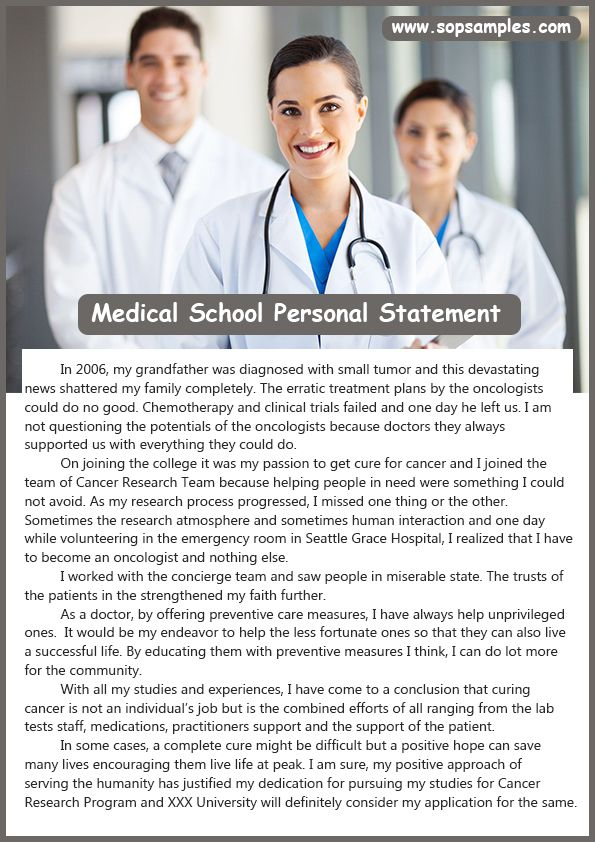 Personal statement service medical school