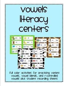 Vowels literacy centers for 1st or 2nd grade. Long/short A, ow/ou, and r-controlled. Includes student recording sheets.