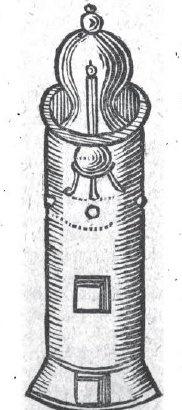 Abrahami Eleazaris, Uraltes Chymisches Werk,Leipzig, 1760, p. 18