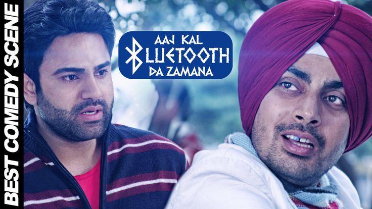 cool Aaj Kal Bluetooth Da Zamana - MySelf Pendu | Latest Punjabi Movies 2015 | Best Comedy Video