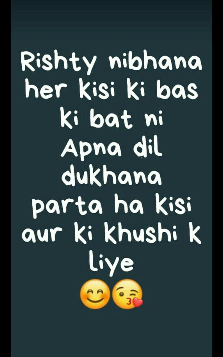 Pin By Zubiya On Whatsapp Status Broken Love Quotes