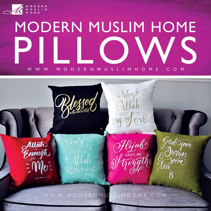 modern muslim home islamic home decor gifts wall hangings art - Islamic Home Decoration