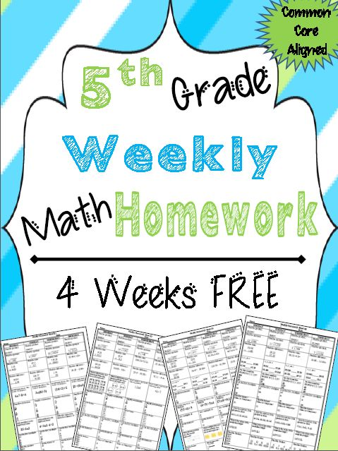 This FREE product contains 4 weeks of Common Core math homework sheets covering the first four weeks of FIRST QUARTER of 5th grade!