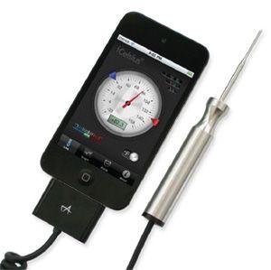 http://www.egenkontroll.nu/Mat-temperatur/Insticksgivare-for-iPhone-iPad-iPod.html  Insticksgivare för iPhone/iPad/iPod  Denna nålgivare, tillverkad i ett stycke rostfritt stål typ 316, för temperaturmätning -  förvandlar din iPhone, iPod Touch eller iPad till en högpresterande instickstermometer för mätning av kärntemperatur i t.ex. livsmedel vid egenkontroller.   Nålen är mycket hård tack vare materialvalet och drygt 5 cm lång. Spetsen är endast 1,6 mm i diameter, så du kan enkelt...