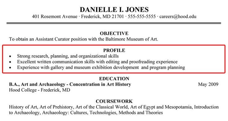 writing your resume hood college profile summary example