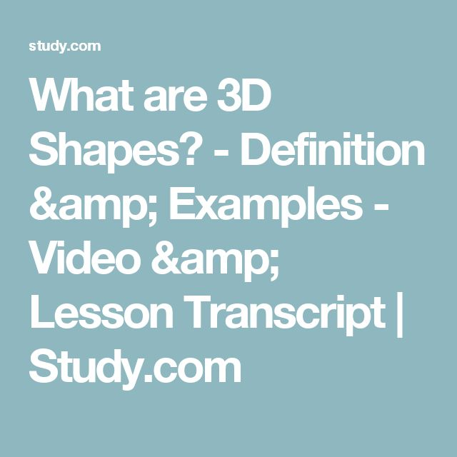 What are 3D Shapes? - Definition & Examples - Video & Lesson Transcript | Study.com