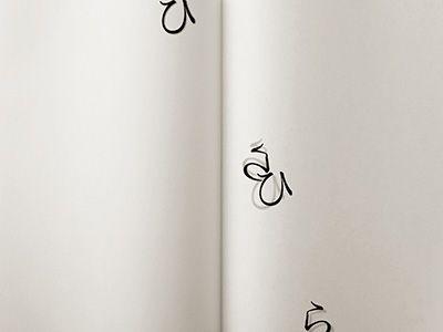 HiraHira im Buch, HiraHira in the book